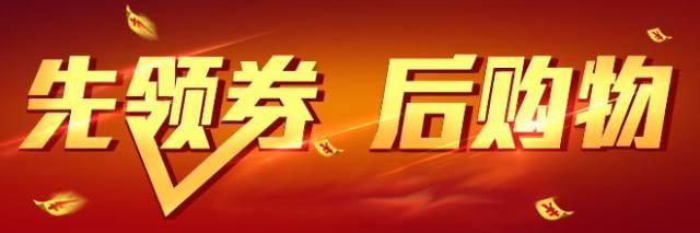"""淘宝优惠券平台很多,老网友推荐""""聚宝网"""""""